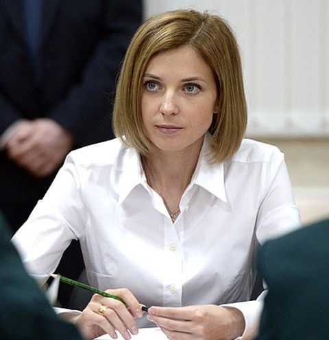 Наталья Поклонская разорвала помолвку с женихом
