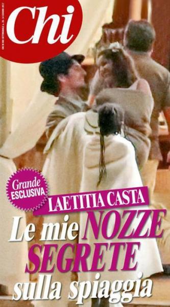 Тайная свадьба Летиции Касты вызвала обсуждения в Сети