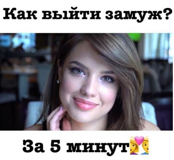 Алексей Воробьев дает советы по соблазнению девушек