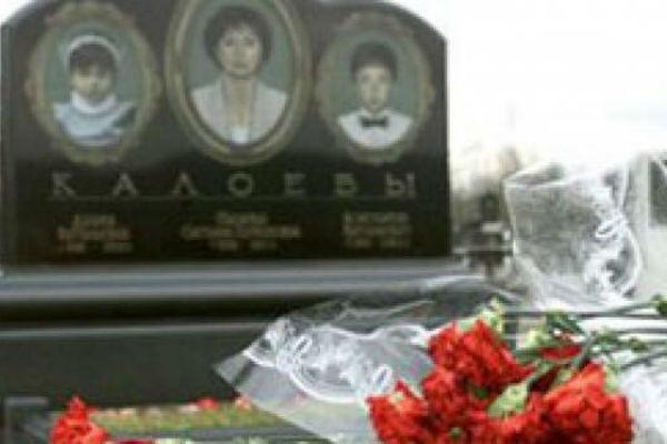 Катастрофа в предгорье Альп: 15 лет трагедии над Боденским озером