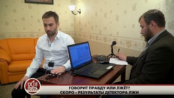 Дмитрий Шепелев разберется во лжи близких людей