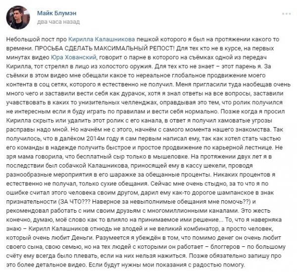 «Бандитская» разборка в Петербурге спровоцировала скандал в Сети