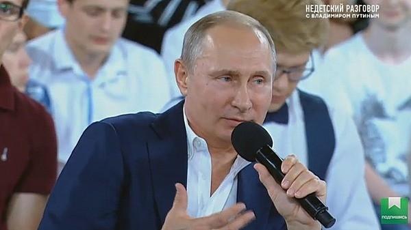 Владимир Путин объяснил, почему не пользуется «Инстаграмом»