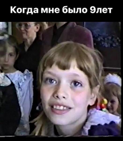 Елена Перминова поделилась детской фотографией