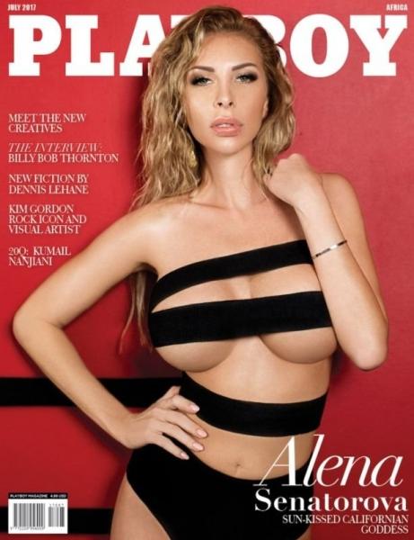 """Девушка месяца Playboy Алена Сенаторова представила """"горячую"""" фотосессию"""