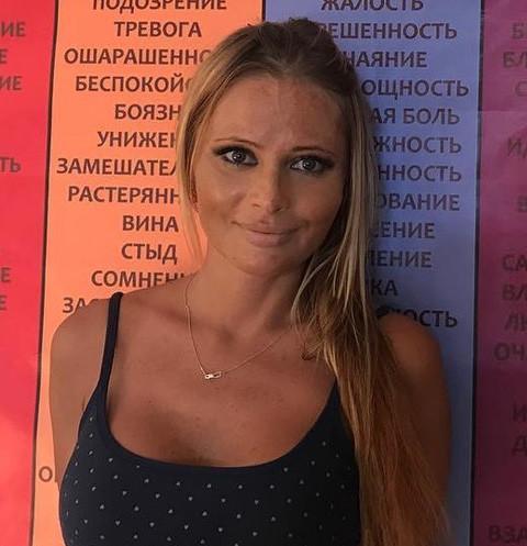 Дана Борисова пожаловалась на безденежье