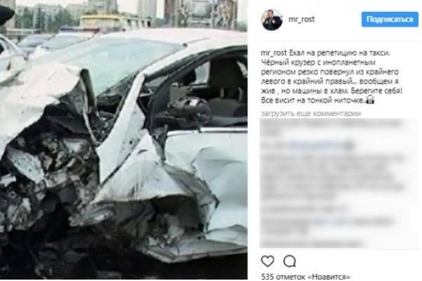 Сергей Рост ужаснул фотографией искореженной машины