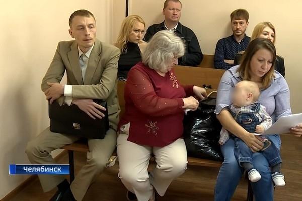 Жительница Челябинска требует 3 миллиона за воспитание чужого ребенка