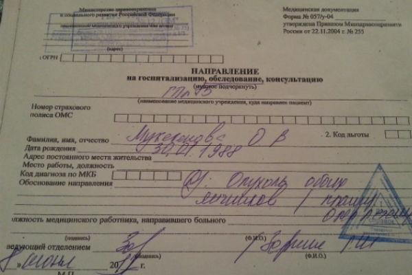 Звезда мюзиклов Дмитрий Ермак спасает больную раком актрису