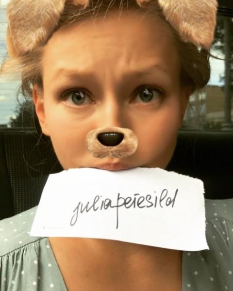 Юлия Пересильд начинает борьбу с мошенниками в соцсетях