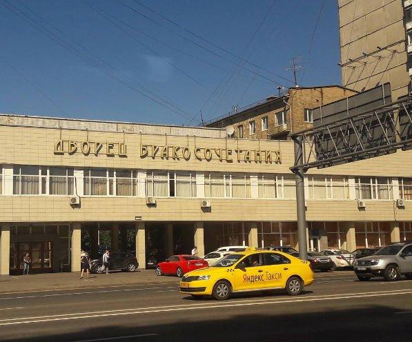 Сати Казанова посетила загс с таинственным незнакомцем