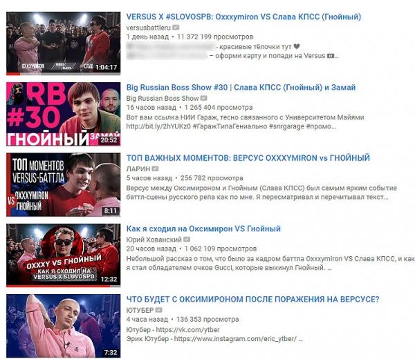 Русские рэперы взорвали всемирную Сеть