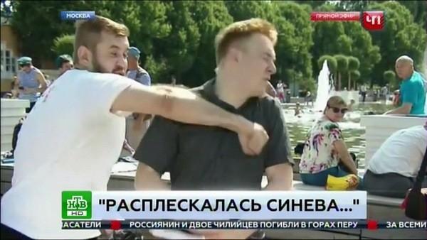Нападение на журналиста в прямом эфире вызвало скандал в Сети