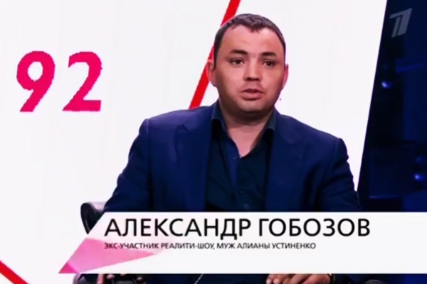 Алиана Гобозова винила свекровь в смерти матери