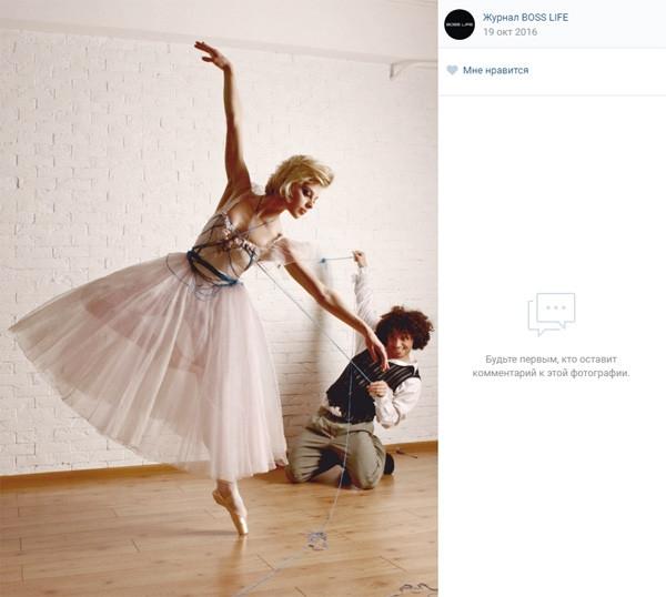 Исчезновение балерины Большого театра объяснили зверским убийством