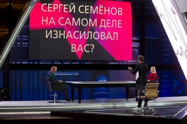 Дмитрий Шепелев встал на сторону Дианы Шурыгиной