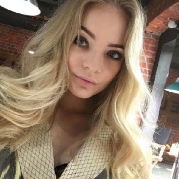 Лиза Пескова отказалась от «Инстаграма» после скандала