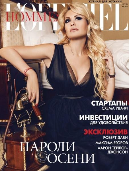 Колумнист и телеведущая Наталья Буткевич представила фотосессию для L'Officiel