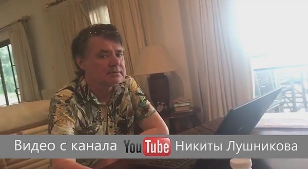 Евгений Осин высказал протест Дане Борисовой
