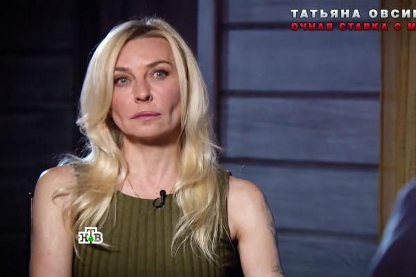 Татьяна Овсиенко боится, что жених вернется к бывшей супруге и детям