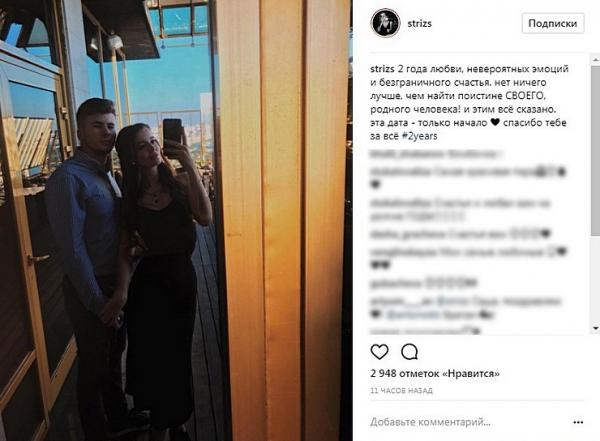 Саша Стриженова готовится к новому этапу в отношениях с бойфрендом