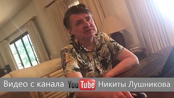 Наталья Штурм напала на Евгения Осина