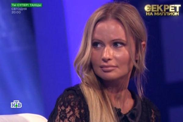 Дана Борисова обвинила бывших возлюбленных в своей зависимости