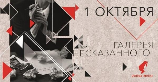 Экс-солист группы «Корни» Павел Артемьев примет участие в необычном перфомансе