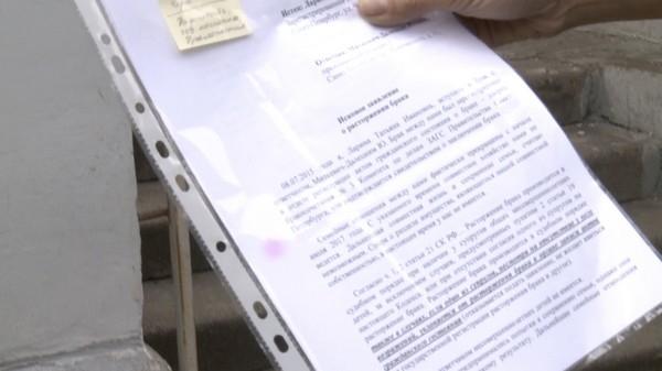 Супруг Татьяны Лариной сбежал с бракоразводного процесса