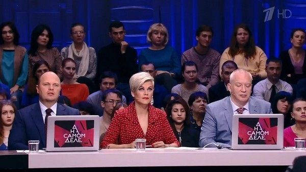 Популярный блогер сомневается в адекватности шоу Дмитрия Шепелева