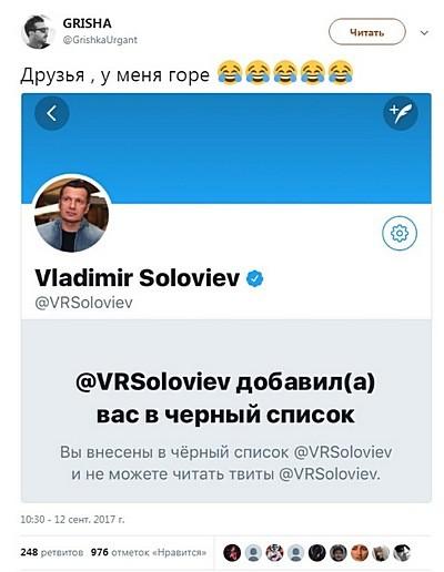 Владимир Соловьев развязал войну с Иваном Ургантом