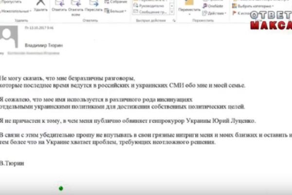 Экс-супруг Максаковой ответил на обвинения в убийстве