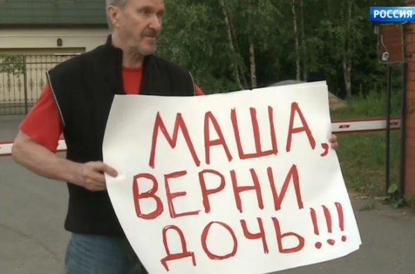 Первый канал уверяет, что экс-супруг Маши Распутиной не появился на съемках в день смерти