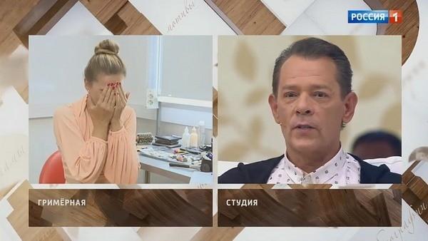Борис Корчевников столкнул Вадима Казаченко с бывшей женой