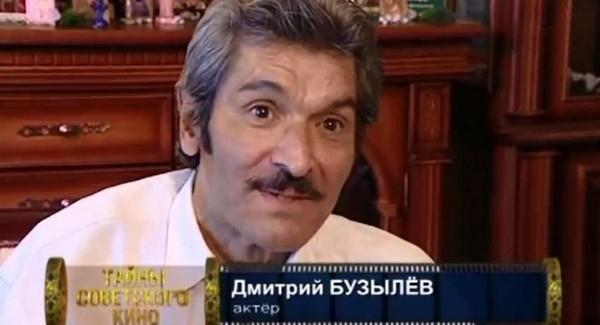 Супруга актера «Жестокого романса» Дмитрия Бузылева рассказала о его тяжелом состоянии