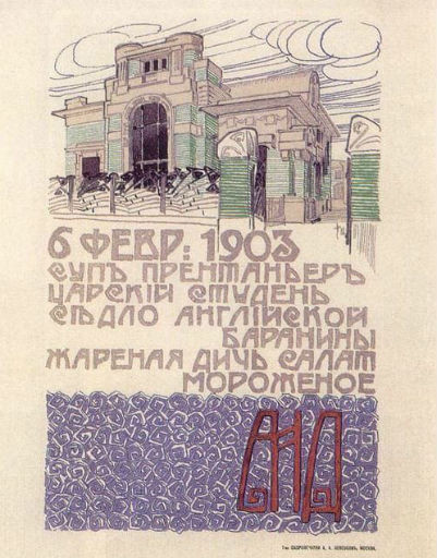 На закрытой презентации книги Михаила Зыгаря за звезд политики и шоу-бизнеса отвечала Ксения Собчак