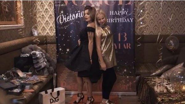 Юлия Волкова организовала дочери роскошный праздник на день рождения