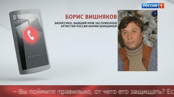 Возлюбленные сына Марии Шукшиной сцепились в телешоу