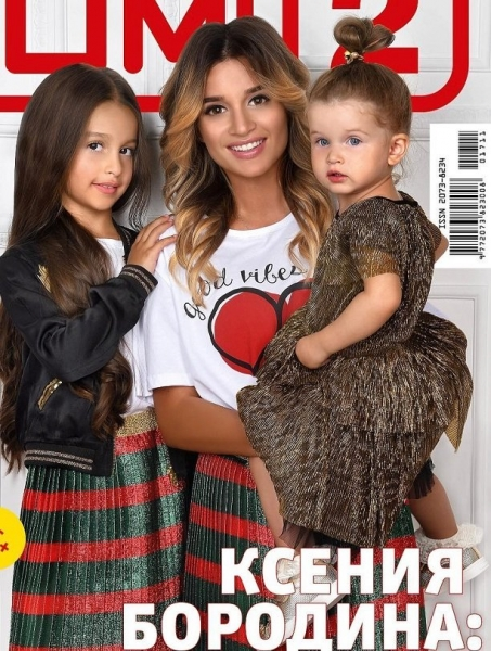 Младшая дочка Ксении Бородиной впервые появилась на обложке глянцевого издания