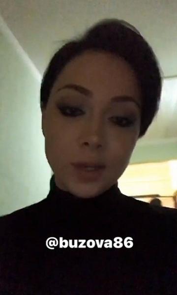 Настасья Самбурская обратилась к Ольге Бузовой после скандала