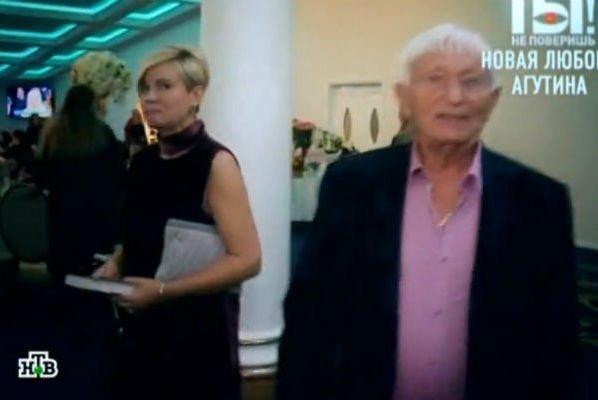 Отец Леонида Агутина впервые вышел в свет с новой избранницей