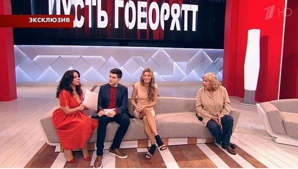 Ольга Казаченко извинилась перед зрителями за истерику на шоу