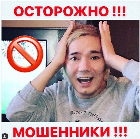 Мошенники пытаются подзаработать на имени Олега Яковлева