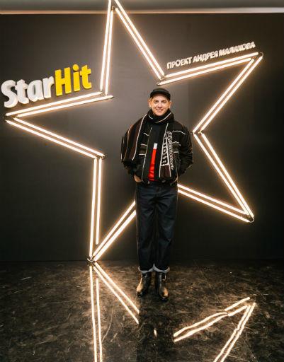Валерия, Филипп Киркоров и Анастасия Волочкова поздравили «СтарХит» с 10-летием