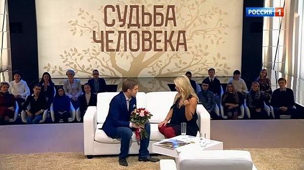 Ирина Салтыкова предостерегает дочь от абортов