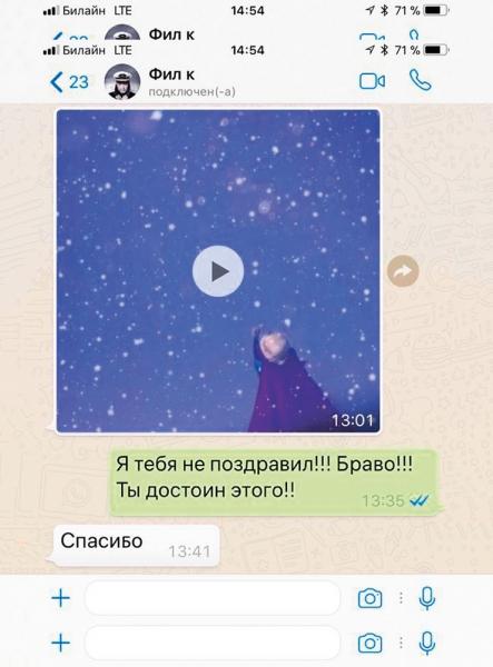 Святая святых: что хранит Андрей Малахов в своем телефоне
