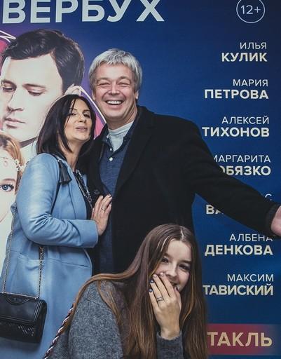 Алла Пугачева вышла на лед под овации толпы