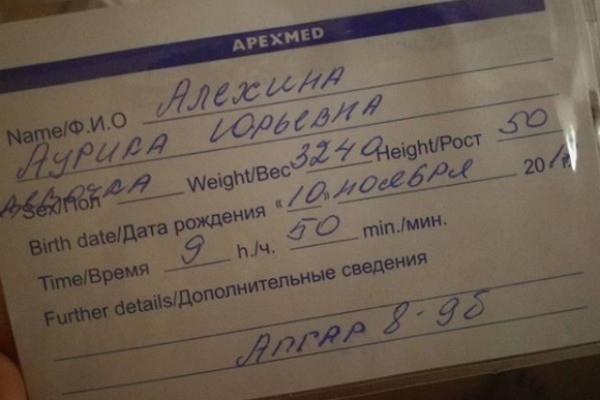 Актер Станислав Бондаренко поделился первым кадром с новорожденной дочкой