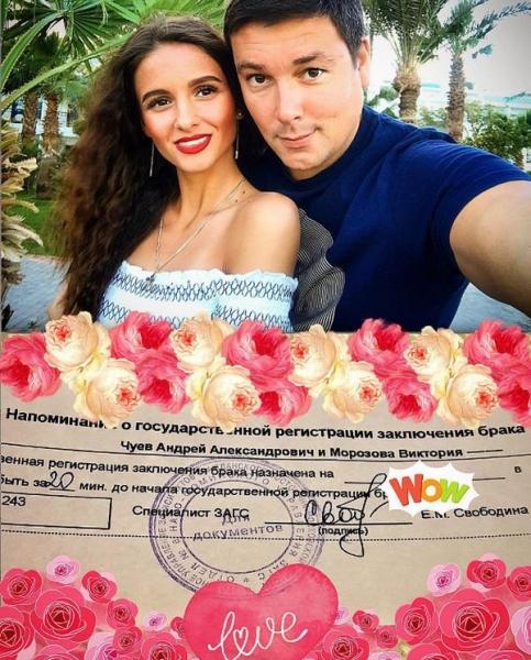 Андрей Чуев и его молодая возлюбленная назначили дату свадьбы