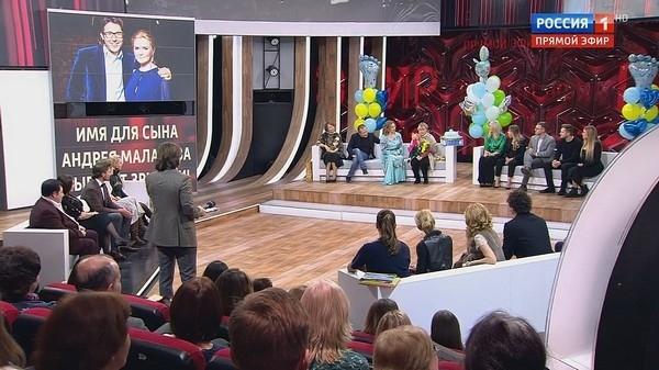 Андрей Малахов выбирает имя для сына в прямом эфире